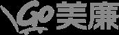 「Go美廉」線上平台2018年正式推出,為美廉社的虛擬「二樓」